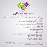 df003ca5-53de-4b6d-8465-f70597c0053e-original