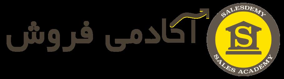 cropped-cropped-logo-001-1