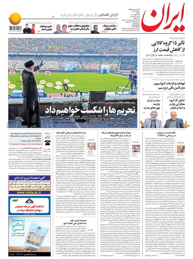 jek6_newspaperimg_6892_1